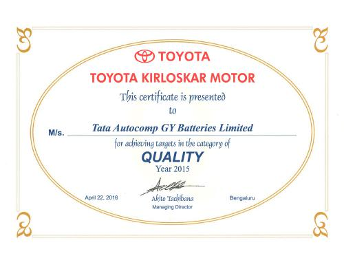 TOYOTA_Quality_Award_2015